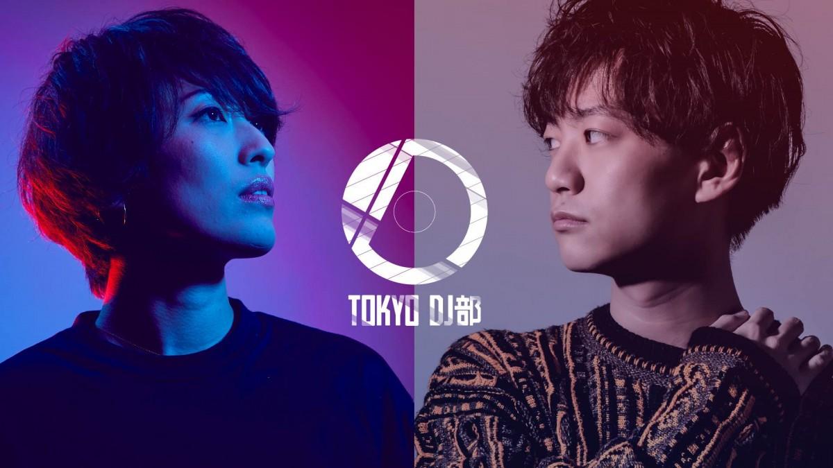 TOKYO DJ部① – なぜそれをやるのか