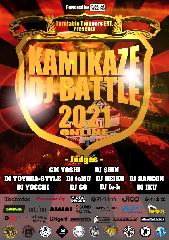 T.T.E. Presents KAMIKAZE DJ BATTLE 2021 ONLINE Powered by OTAIRECORD 春の陣投票スタート!