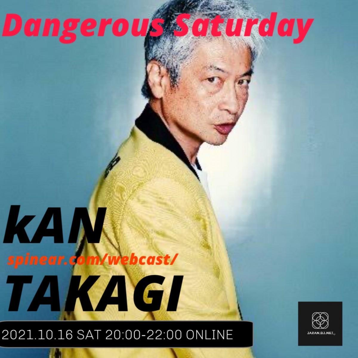 10/16  「Dangerous Saturday」高木完
